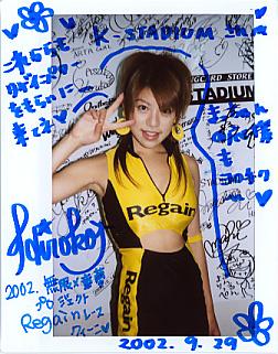 赤松寛子の画像 p1_12